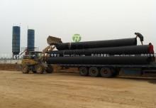 三门峡卢氏六乡镇污水处理工程