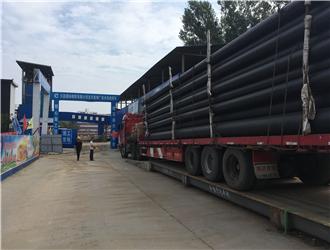 天昌国际宝丰复烤厂技术改造项目